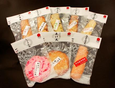 taketoku