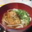 和食の祭典10