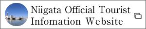 Niigata Official Tourist Infomation Website